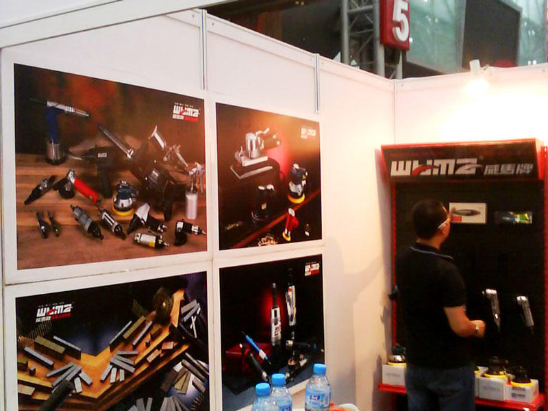 2009 Tianjin exhibition