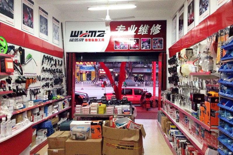 Customer testimonials, product service