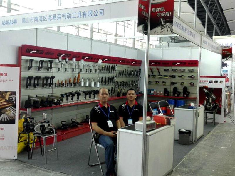 2015 · 10 Exhibition in guangzhou