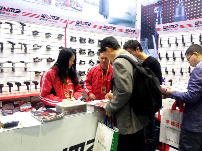 2016, 03 Exhibition in Shanghai