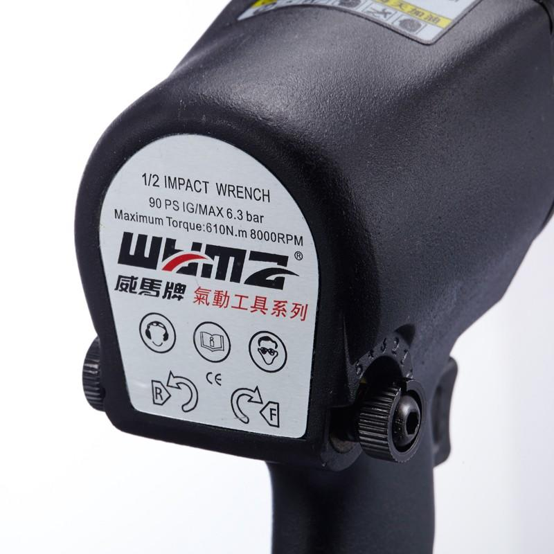 purchase pneumatic impact wrench wholesale for shipbuilding WYMA